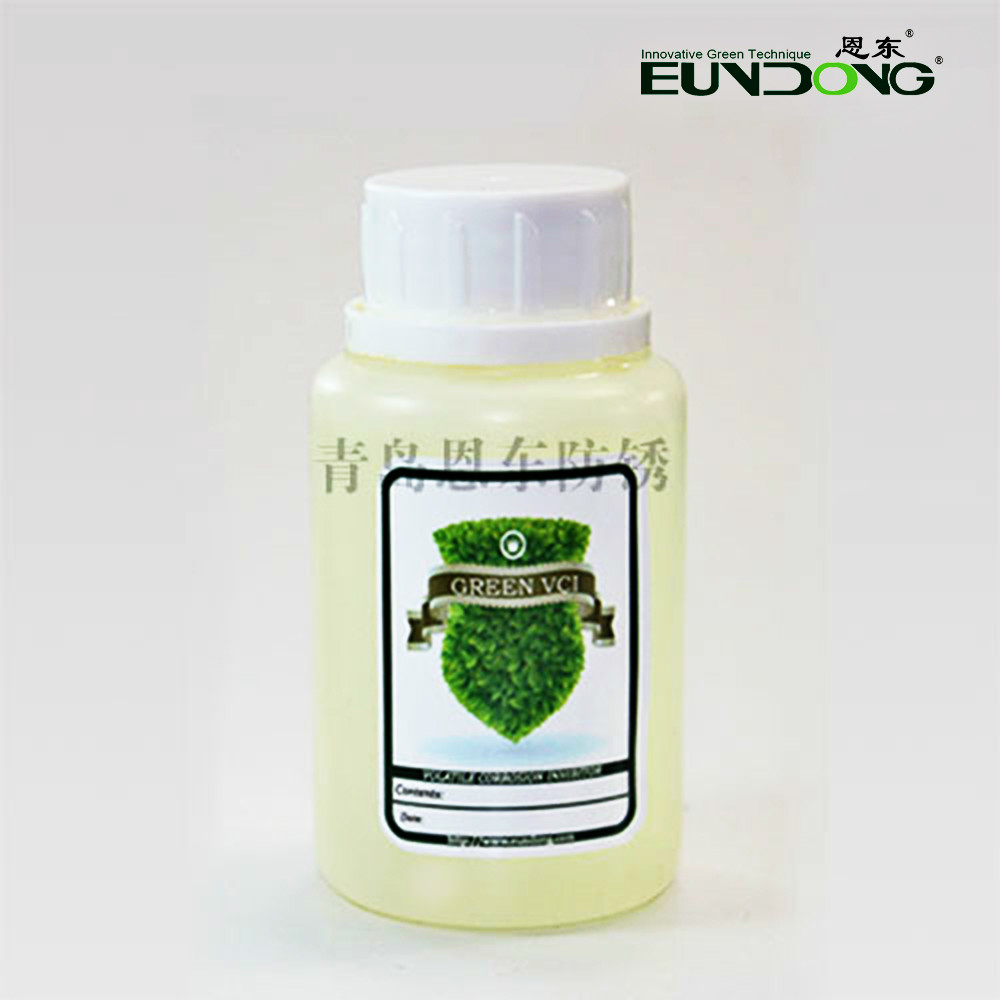 環保氣化性防鏽液
