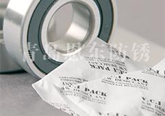氣化性防鏽粉末袋