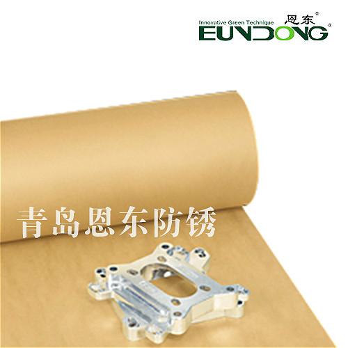 多金屬氣化性防鏽紙
