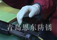氣化性防鏽管